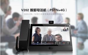 T3910-V202智能话机